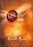 Byrne, Rhonda - The Secret / Chinese edition