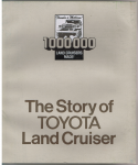 - 1000000 land cruisers made! - The story of Toyota land cruiser