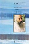 Bhagwan Shree Rajneesh (Osho) - Tao, the three treasures, volume 2; talks on fragments from Tao Te Ching bij Lao Tzu