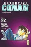 Gosho Aoyama - Détective Conan 82