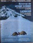 Vos, Bart - Bovenop de Mount Everest. De vrieskoude herinneringen van Bart Vos