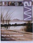 Projectorganisatie MV2 - Maasvlakte 2 - december 2010