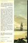 Johnson, Samuel and Boswell,James - A Journey to the Western Islands of Scotland
