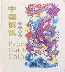 - Paper cut in China; the twelve symbol animals