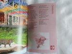 Gardenia Robinson, Alex Robinson / GIBBS - BRAZIL Footprint HANDBOEK