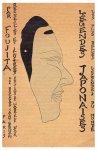 FOUJITA, T Preface de Claude Farrère - Légendes Japonaises, l eau, la terre, le ciel, le feu. Recueillis et illustrées de T. Foujita,
