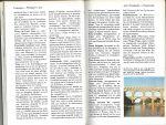 Winkler Prins Redactie - KLEINE WINKLER PRINS  IN KLEUR - ENCYCLOPEDIE IN 20 DELEN