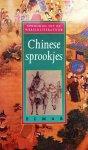 Elmar - Chinese sprookjes (Sprookjes uit de wereldliteratuur)