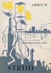BAUDET, H. & NANNEN, H.J. - Strijd / Opbouw: Bevrijdingsdag 1955