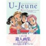 Yuuzin - Illustrations of U-Jin (U-JEUNE GIRLS MEMORIES OF SCHOOL LIFE, SCHOOL FESTIVAL, SEASIDE SCHOOL, X'MAS, AFTER SCHOOL AND...)