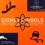Roojen, Pepin. van. - Signs & Symbols + CD