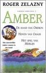 Zelazny, Roger - Amber Omnibus 2 (De hand van Oberon, Hoven van Chaos, Het spel van Merlijn)