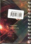Saarloos, Peter - Astrologische agenda  ..  2013 .. themanummer: de kinderhoroscoop
