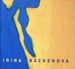 Bazhenova, Irina ; Jostmeier, Heinz-Michael ; Alexander Borovsky - Irina Bazhenova