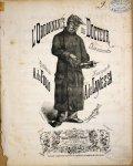 Lanessa, A. de: - L`ordonnance du docteur. Chansonnette. Paroles de A. du Folio