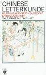 Wilt Idema & Lloyd Haft - Chinese letterkunde Inleiding, Historisch overzicht en bibliografiën