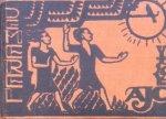 Tiggers, Piet - De merel. Jeugd- en volksliederen met aanwijzingen voor luit- of gitaarbegeleiding