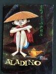 Ramires, Pabo (ills.) - Aladino cuento de las mil y una noches