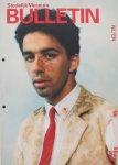 Bouwhuis, Jelle (ed.) ; Jan van Adrichem (interview) ; Stedelijk Museum Amsterdam - Rineke Dijkstra Issue Stedelijk Museum Bulletin (issue #06/2005)
