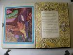 Hakim Omar Khayyam / FitzGerald, Edward, preface - Rubaiyat. ( Persian Calligraphy Manzoni, Border Design Sandoghi, Miniatures Behzad, a.o.)