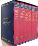 Shakespeare, William - The Folio Shakespeare: The Complete Plays 6 Volumes