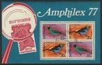 Filatelie - Suriname - Republiek Suriname: siervelletje Amphilex 1977 (Zonnebloem nummer 73: siervelletje in voucher met blok nr. 72)