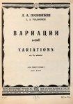 Polowinkon, L.: - Variations en la mineur pour piano