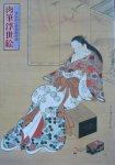 Tokyo National Museum - Ukiyo-e paintings in the Tokyo National Museum Collection