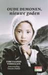 Dickie, Tenzin samenstelling - Oude demonen, nieuwe goden  -  Tibetaanse verhalen