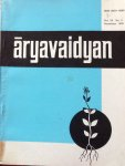 Kutty, dr. K. Madhavan and Varier, Aryavaidyan N.V. Krishnankutty (editors) - Aryavaidyan (a quarterly journal of the Arya Vaidya Sala, Kottakkal), volume VII, no. 2 november 1993