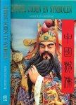 Grubner, Marjolein .. Omslag illustraties  Marjolein Grubner  Fu Hsing Kuantu Taiwan - Chinese goden en symbolen