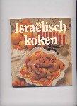 ANDRINGA, WIEBE (redactie) - Israëlisch Koken