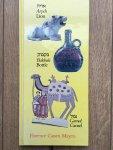 Cassen Mayers, Florence - ABC The Alef-Bet Book The Israel Museum, Jerusalem
