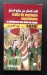 Ibn 'Arabi - La Production des Cercles : Traite de Mystique Musulmane