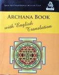 Om Amrtesvaryai Namah, Amma - Archana Book (with english translation)