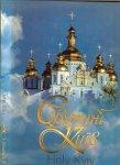 Holy Kyiv - Das heilige Kiew, La ville sainte de Kiev