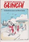 Rosario, Guillermo (Curacao, 1917 - 2003) - Aventuranan di Geinchi: Geinchi ta nase na Benezuela