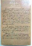 Constant, Benjamin - Adolphe (FRANSTALIG)