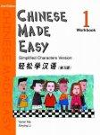 YAMIN MA en YINYING LI - CHINESE MADE EASY / Level 1