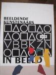 Egbers, Hans - Beeldende Kunstenaars  in  Beeld