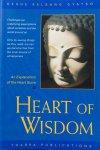 Gyatso, Geshe Kelsang - Heart of wisdom; an explanation of the Heart Sutra