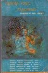 Saraswati, Paramhansa Satyananda (ds1380) - Tantar -Yoga Panorama