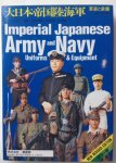 Nakata, T.  Nelson, T. B. - Imperial Japanese Army and Navy uniforms & equipment