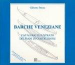 Penzo, G - Barche Veneziane