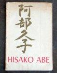 Vroom, N.R.A. - Hisako Abe