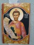 Verdonk, Jan - De wijze lessen van meester Neoklis
