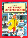 - KUIFJE Spelletjesboek, Herge, uitgeverij Casterman