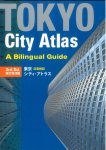 - Tokyo City Atlas / A Bilingual Guide