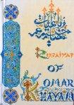 Khayyam, Hakim Omar - Rubaiyat of Hakim Omar Khayyam