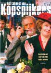Het cabaret van Kopspijkers - Prentbriefkaart: Kopstukken uit meer dan 100 weken nieuws